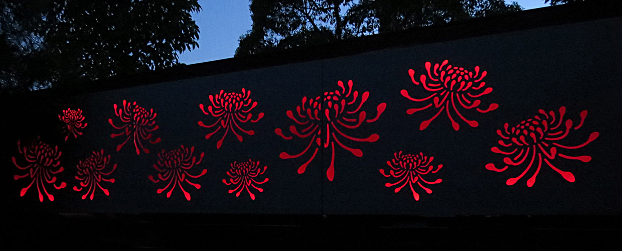 LASER CUT DESIGN SCREENS URBAN DESIGN SYSTEMS